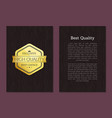 best quality great choice premium gold label text vector image vector image