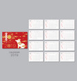 calendar 2019 happy new year chinese new year vector image vector image