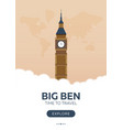 england london big ben time to travel travel vector image vector image