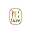 bakery vintage logo vector image vector image