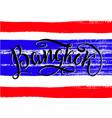 bangkok lettering icon thailand city logo vector image