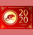 chinese new year festive card design with vector image vector image