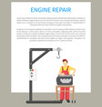 engine repair poster text vector image vector image