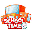 font design for word school time on white vector image vector image