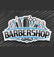 logo for barbershop