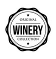 winery logo vintage isolated label vector image vector image
