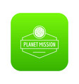 planet concept icon green vector image