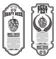 set beer flyers with hop design element for vector image