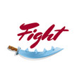 fight game element with sword vector image vector image