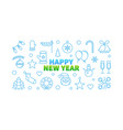 happy new year blue line horizontal vector image