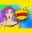 wow female face sexy surprised young woman with vector image