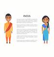 india couple and traditions vector image