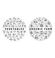 agriculture farming and vegetable flat vector image vector image