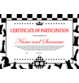 chess tournament participation certificate award vector image vector image