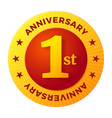 first anniversary badge gold celebration label vector image vector image