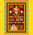 invitation for mexican cinco de mayo party vector image vector image