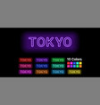 neon name of tokyo city vector image