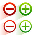 plus minus signs addition subtraction icons vector image
