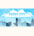 snowy street urban winter landscape with vector image vector image