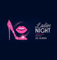 ladies night glamour party flyer template vector image vector image