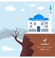 mosque on clif with sea and mountains vector image