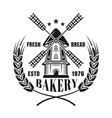 windmill and wheat black emblem for bakery vector image vector image