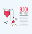 donation blood concept with bag vector image