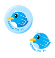 follow me bird vector image