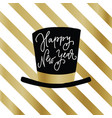 happy new year greeting card invitation party vector image