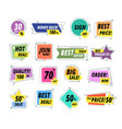 sale promo badges guarantee labels promo sticker vector image vector image