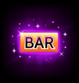 bar slot icon with sparkles for online casino or vector image vector image