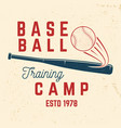 baseball training camp vector image vector image