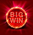 big win slots banner casino vector image vector image