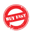 buy fast rubber stamp vector image vector image