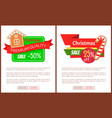 christmas sale bright web icons cookies vector image vector image
