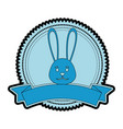 easter frame icon vector image