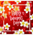 hand drawn calligraphy happy valentines day vector image