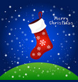 merry christmas 5 vector image vector image