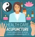 acupuncture alternative health care medicine vector image