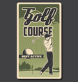 golf course professional golfer sport club vector image vector image