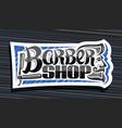 logo for barber shop vector image vector image