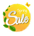 sale poster with leaves vector image