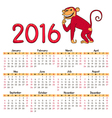 calendar red monkey vector image