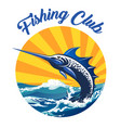fishing club colorful emblem vector image vector image