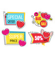 advertising sale with path and heart set vector image
