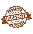 desserts stamp sign seal vector image vector image