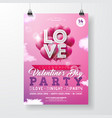 valentines day party flyer design with red hear vector image vector image