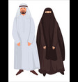 arabic clothes for man and woman muslim couple vector image