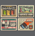 home repair renovation and construction tool shop vector image vector image