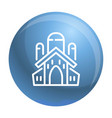jewish church icon outline style vector image vector image